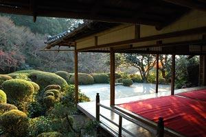 Shisendo, The Poetic Vision of Ichikawa Jozan