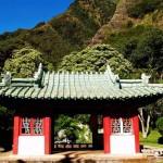 Kepaniwai Park Heritage Gardens