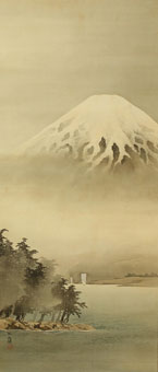 Nishikawa-Torei