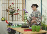 Junko Ikebana School