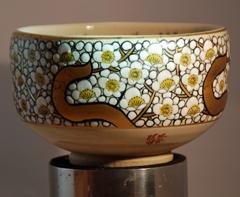 Rare Japanese Tea Bowl